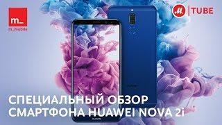 Специальный обзор смартфона Huawei Nova 2i