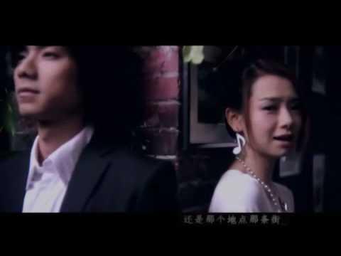 [HQ MV](pinyin sub)袁成杰&戚薇-Bund No.18 男才女貌-外滩十八号
