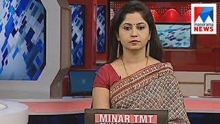 പ്രഭാത വാർത്ത | 8 A M News | News Anchor Veena Prasad | September 22, 2017 | Manorama News