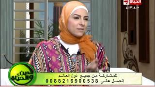 """خالد الجندي: لحم الخيل """"حلال"""""""