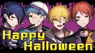 【男4人で】 Happy Halloween 【歌ってみた】