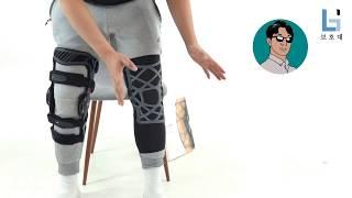 돈조이 웹테크 착용법, 웹테크를 넘어선 강력한 무릎 보…