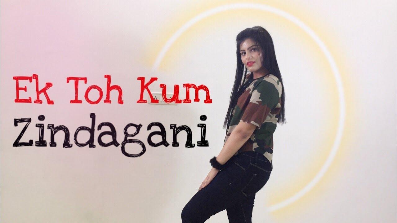 Marjaavaan Ek Toh Kum Zindagani Dance Cover Nora Fatehi Neha Kakkar Tanishk B Yash N Bollyshake