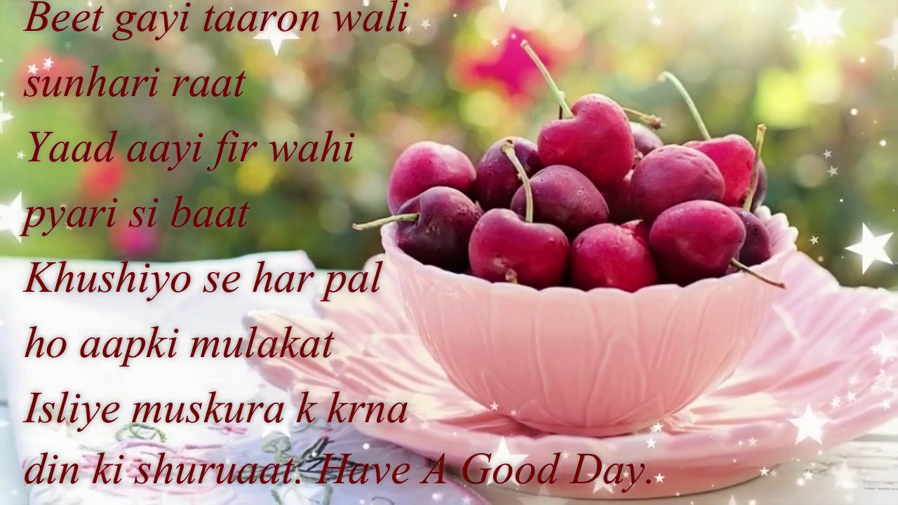 Good Morning Wishes In Hindi Sms Greetings E Cards Whatsapp Video