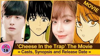 🧀 Cheese In the Trap the Movie | Casts, Synopsis, Release date 치즈인더트랩