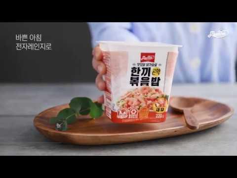 [랭킹닭컴] 맛있닭 한끼볶음밥 전격출시! 아침! 점심! 저녁!