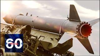 Крайне опасный шаг! США запустили выход из ДРСМД. 60 минут от 16.01.19