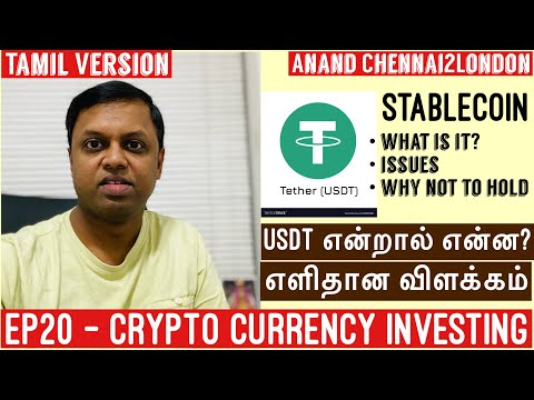 EP20 – Crypto Currency Tamil | USDT Stable Coin | Explained, Issues & Why not to hold USDT