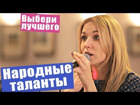 Видео: Синий платочек. Народный Махор 2