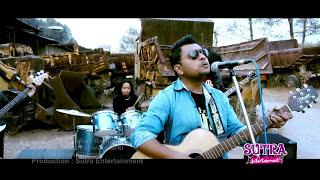 Jhamke Fuli  - Krishna Biswakarma { Latest Official Music Video } -2014 HD