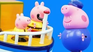 小豬佩奇:豬爺爺的輪船過家家玩具