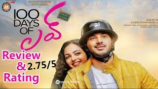 100 Days of Love Movie Review ||100 Days of Love Movie Review & Rating