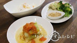 家庭料理研究家のJUNA(神田智美)さんが、30分以内に3品献立(4人分)を...