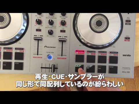 【Pioneer DDJ-SB 日本語 review】