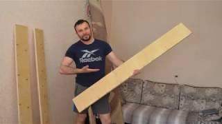 шведская стенка своими руками в домашных условиях(, 2016-05-14T14:26:48.000Z)