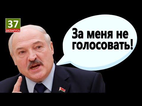 Новые обещания Лукашенко! Главные новости Беларуси ПАРОДИЯ#14