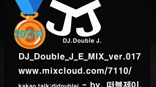 house club remix 2013 electro music - [E_MIX_017]DJ_Double_J_ 5