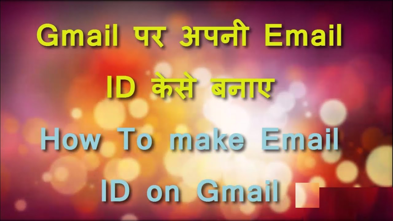 how to create mail id