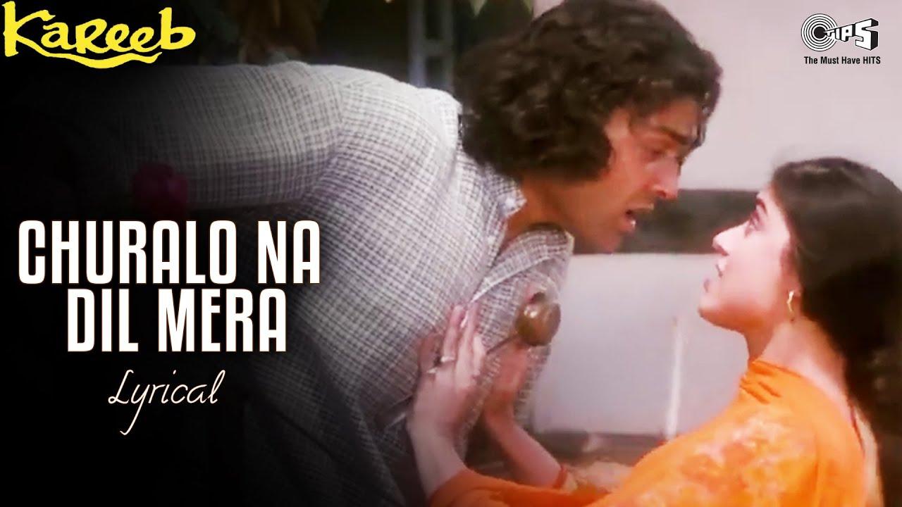 Download Churalo Na Dil Mera Sanam - Lyrical | Bobby Deol & Neha | Kumar Sanu & Sanjivani | Kareeb Songs