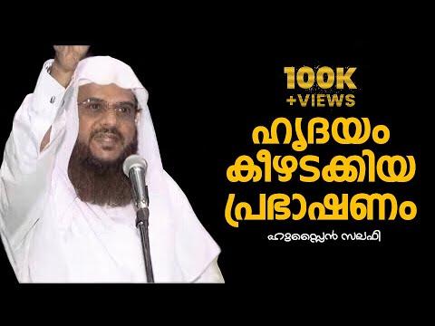 🎙 Hussain salafi best speech at Dubai!