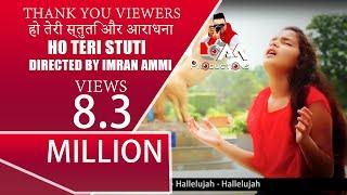 HO TERI STUTI (Directed By Imran Ammi)