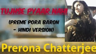 tujhse-pyaar-nahi-happyterian-preme-pora-baron---hindi-version