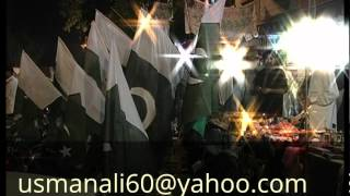 Independence Day (Pakistan) 2012 Promo
