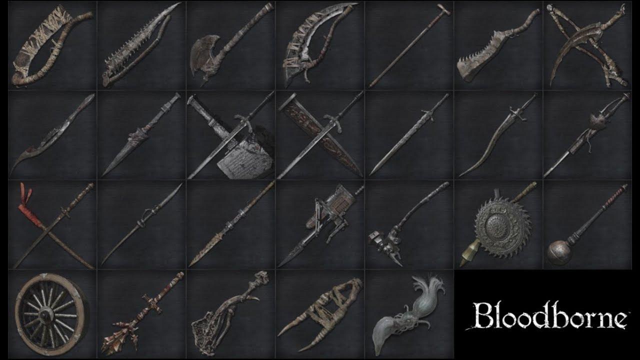 武器 ブラボ