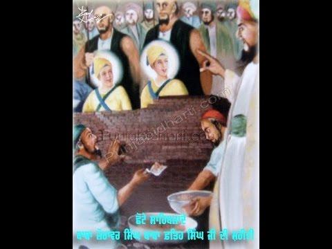Do Badiyan Kimati jindan, Bhai Kulwant Singh rasila