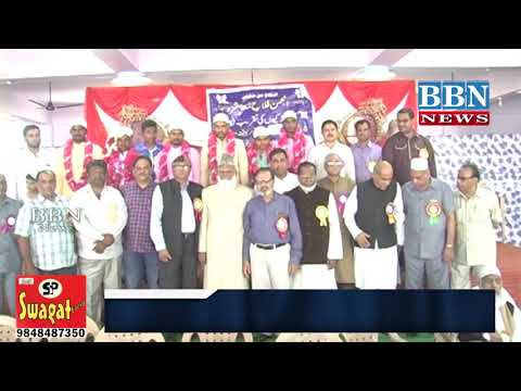 Anjuman E Falah E Moashira Hyderabad Organized Mass Marriages at Yakutpura, Hyderabad | BBN NEWS