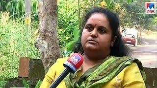 Video Kannur women files complaint against security agency owner download MP3, 3GP, MP4, WEBM, AVI, FLV April 2018