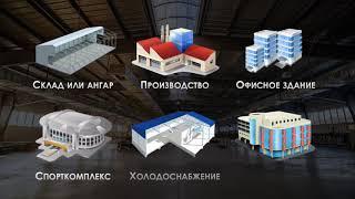 Смотреть видео расценки на монтаж металлоконструкций в Тюмени