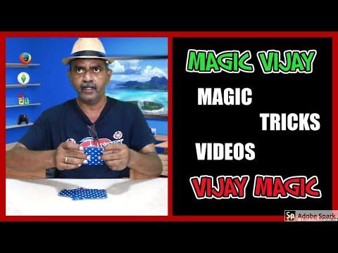 ONLINE TAMIL MAGIC I ONLINE MAGIC TRICKS TAMIL # 689 I IT'S A DAN-DY I தமிழ் மேஜிக்