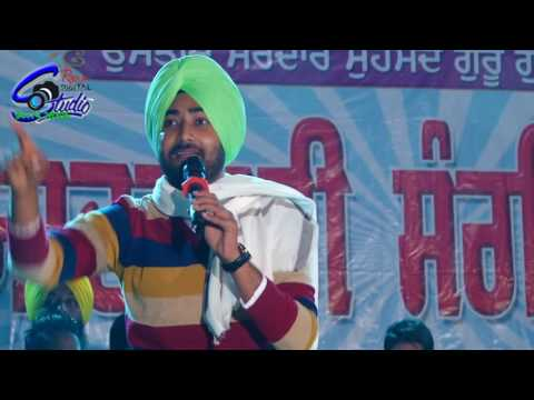 Ranjit Bawa Live in Pharala  11.09.2016