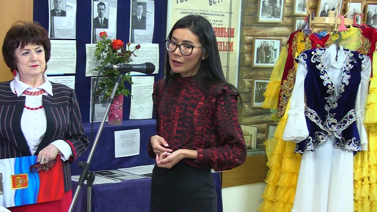 Презентация книги об истории и культуре казахского народа