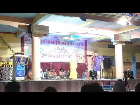 विदेशिया नाटक का मंचन, 3सरा राष्ट्रीय भोजपुरी महोत्सव