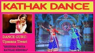 "KATHAK DANCE/NATIONAL LEVEL COMPETITION/DANCE BY ""KRISHNAPRIYA KATHAK KENDRA"" /KATHAK DANCE @BHILAI"