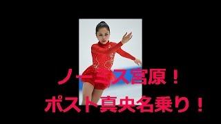 フィギュアスケートの地域対抗団体戦、ジャパン・オープンが4日、 さい...