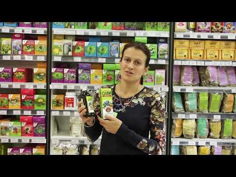 Фито Сироп Сафи.Купить в интернет магазинет лекарственных трав Русские Корни.