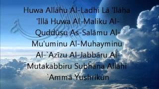 Download Video Sourate al Hashr 59 versets 21 - 24 MP3 3GP MP4