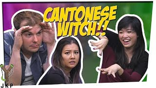 BLACK MAGIC | The Cantonese Witch\'s Riddle? ft. Steve Greene & Nikki Limo