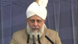 Majlis Khudammul Ahmadiyya UK Ijtema 2009 - Part 5 (Urdu)