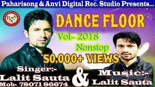 Dance Floor Vol.2 Nonstop | Lalit sauta | www.paharisong.com
