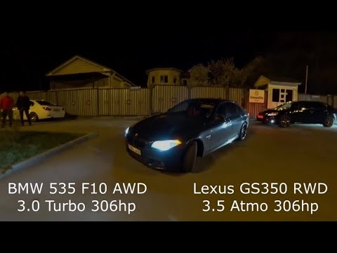 НИКТО НЕ ОЖИДАЛ! BMW 535i vs Lexus GS350 НЕМЕЦ ИЛИ ЯПОНЕЦ?