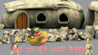 Learn Khmer Language part 10