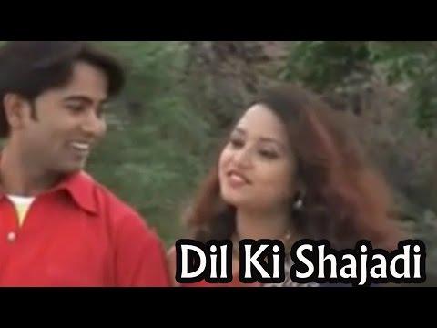 New Romantic Nagpuri ♥Love♥ Song || Dil Ki Shajadi || Jodi Supar Hit || Khortha Prem Geet