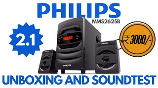 Best Budget 2.1 Speaker   Philips 2.1 Home Theater MMS2625B Unboxing and SoundTest   2.1 Bluetooth