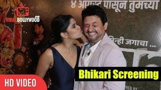 Sai Tamhankar At Special Screening Of Bhikari Movie  Viralbollywood