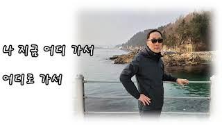 권흥 - 파티(깔끔트로트 권흥)