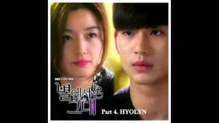 Hyo Rin - Hello, Goodbye 별에서 온 그대 OST Part 4 / You Who Came From the Stars OST Part 4